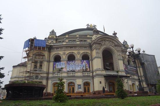 National Opera House of Ukraine: opéra