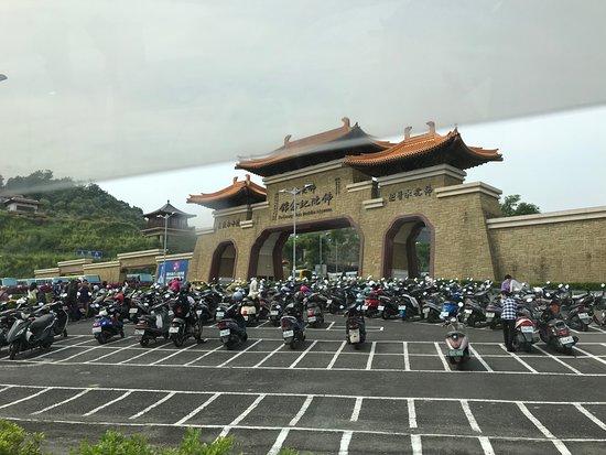 Kaohsiung, Taiwan: Motor Bike Park Fu Gong Shang Complex