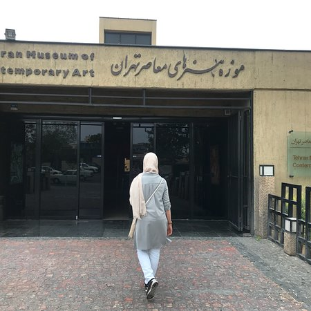 Tehran Museum of Contemporary Art: photo2.jpg