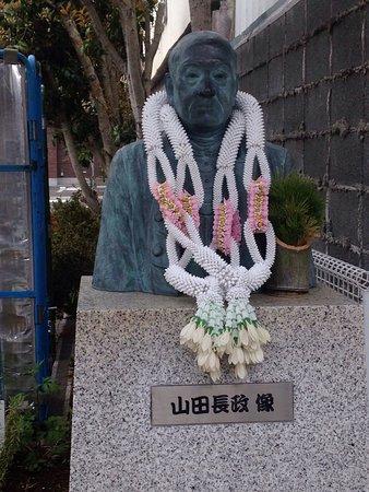 Yamada Nagamasa Residence Place