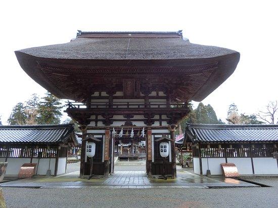 Sasaki Shrine