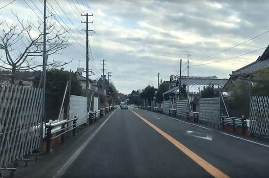 Fukushima disaster area day tour from...