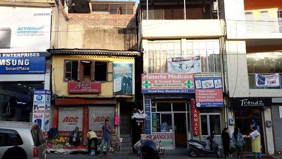 Kotwali Bazaar