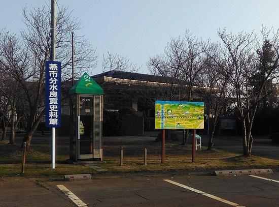 Tsubame Cultural Education Facility Bunsui Ryokan Historical Museum