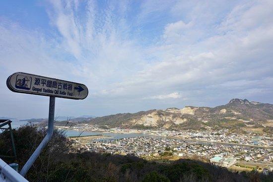 Yashima: 源平古戦場を望む