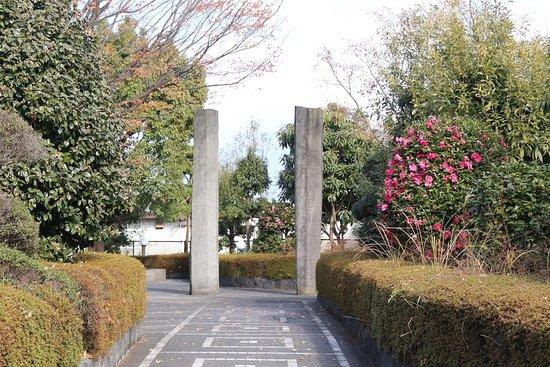 Fujikawa Ekimae Park