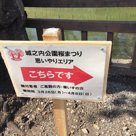 Shironouchi Park