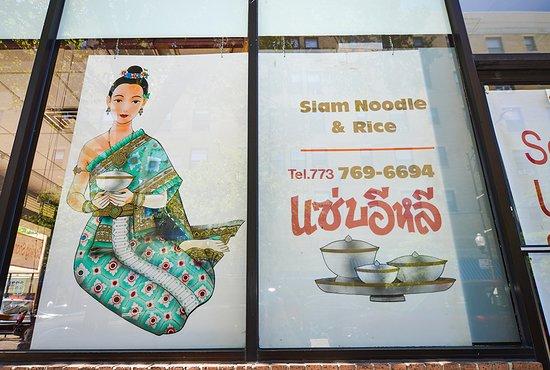 Siam Restaurant Chicago Sheridan