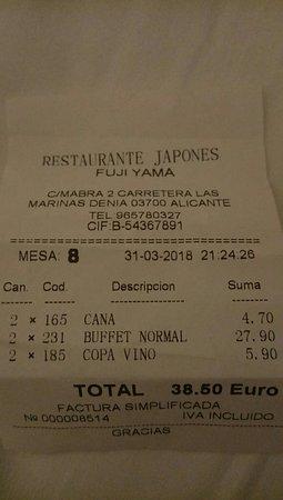 Restaurante japones fuji yama denia restaurant for Restaurante japones alicante