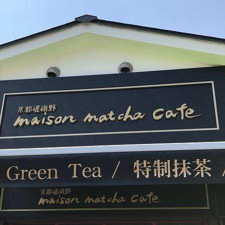 Kyoto Sagano Maison Matcha Cafe Torokko Saga Station