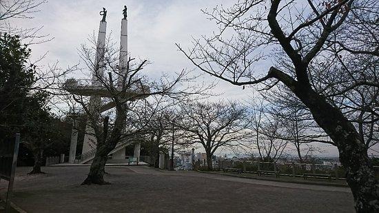 Odayama Park