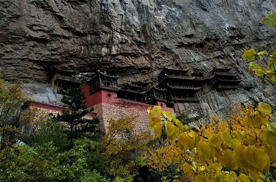Private Tour to Yungang Grottoes...