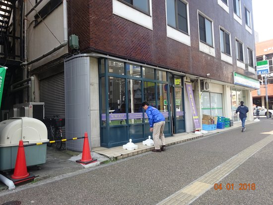 Matsudo Tourist information Center