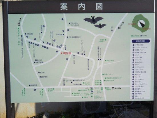 Minami Daitojima Island: IMG_20180324_171655_large.jpg