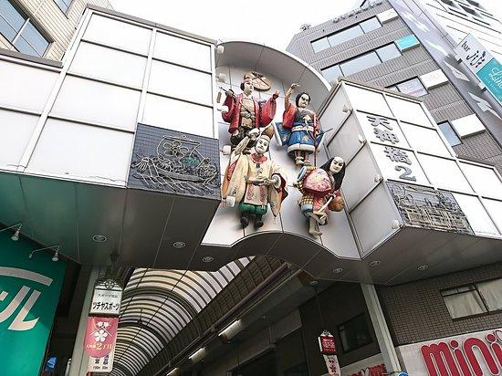 Tenjimbashisuji Shopping Street: 商店街入り口