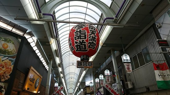 Tenjimbashisuji Shopping Street: 大きな提灯