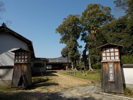 Shiroyama Local Museum