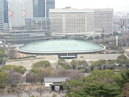 Osakajo Hall