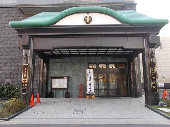 Daitoku-in