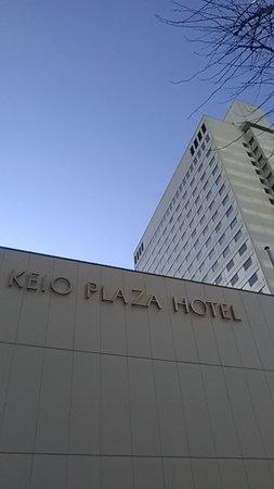 Keio Plaza Hotel Sapporo Photo