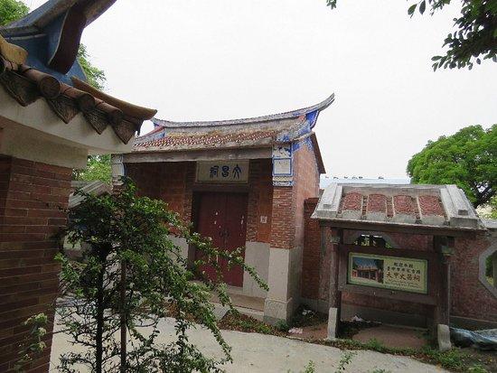 Dajia Wenchang Temple