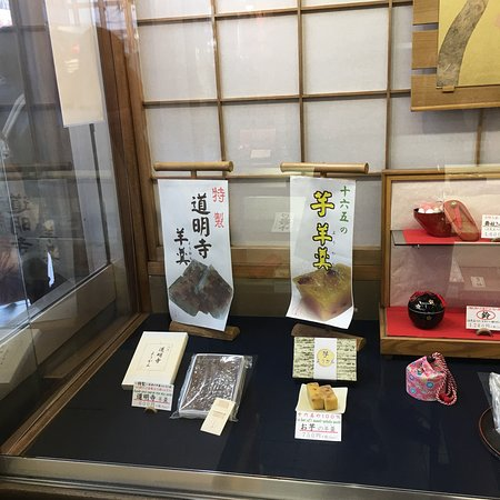 Torokugo Gion Minamiza Mae Honten