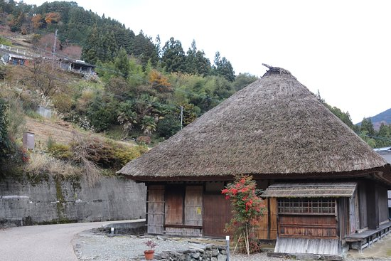 Miyoshi, اليابان: 茅葺き