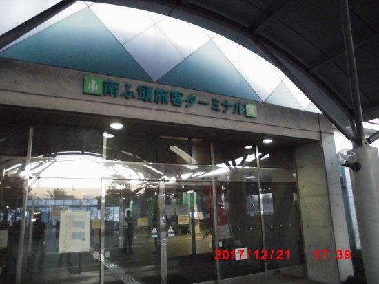 Orita Kisen Ferry Yakushima 2