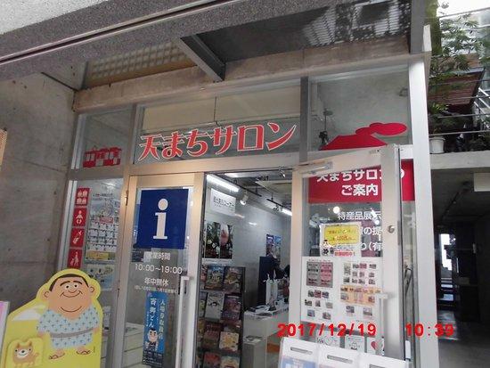 Temmachi Salon