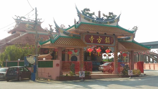 Kajang, Malaysia: Tin Hong Si