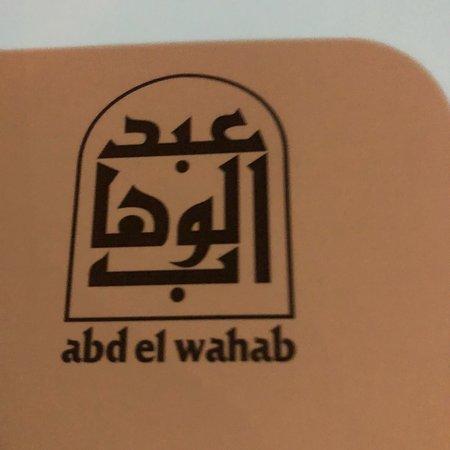 Emirate of Abu Dhabi 이미지