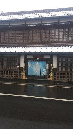 Nanokamachidori: 七日町通り