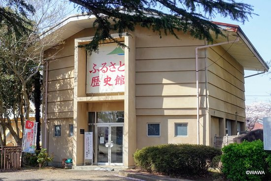 Ishioka City Folk Museum