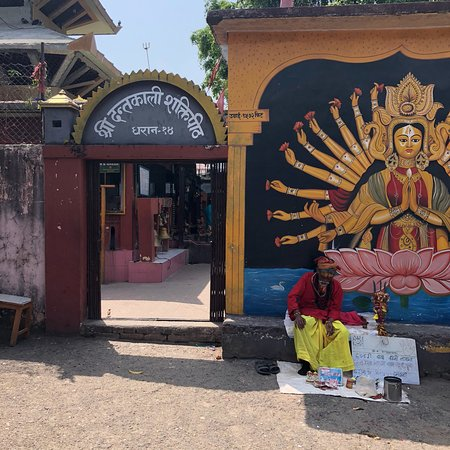 Dharan, Nepal: photo1.jpg