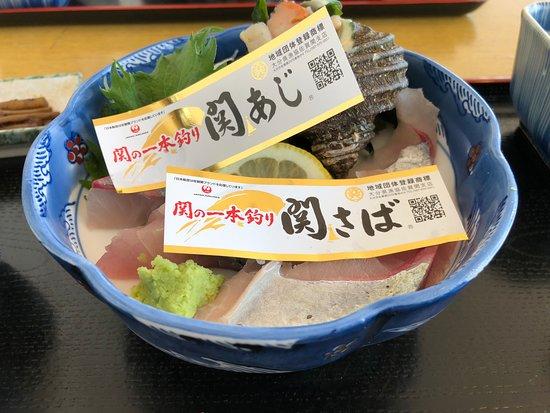Sekiajisekisabakan: 関あじ関さば