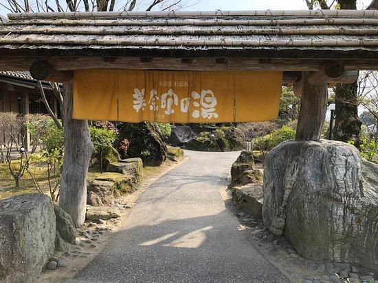 Minagi no Yu