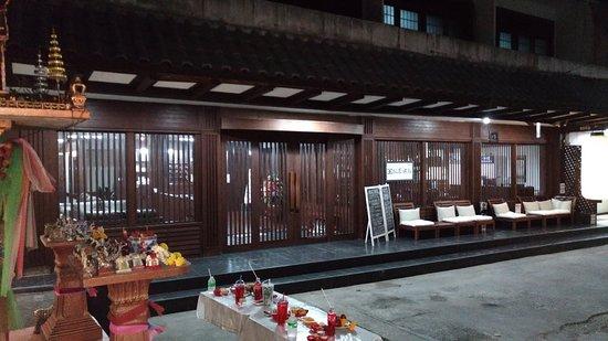Kashiwaya Ryokan: 柏屋旅館