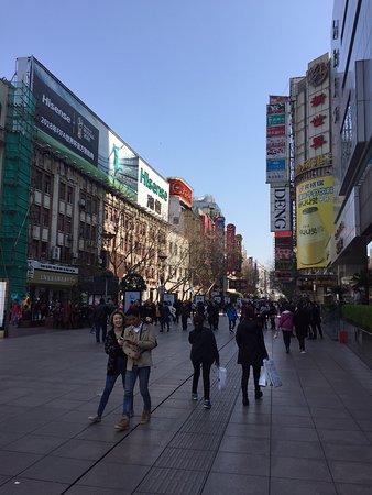 West Nanjing Road ภาพถ่าย