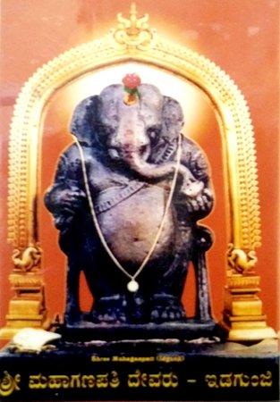 idagunji ganesha