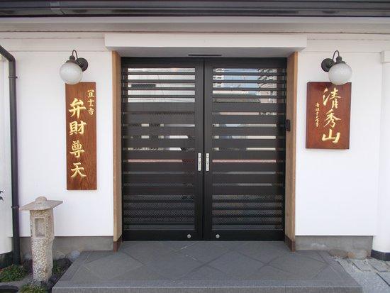Giun-ji Temple
