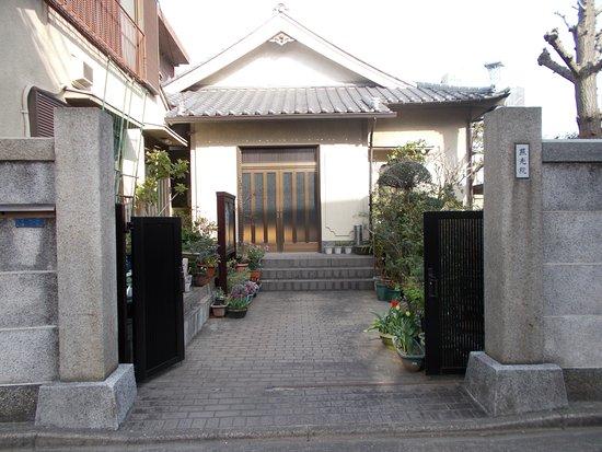 Shoko-in Temple