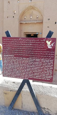 Saryazd, อิหร่าน: Sar Yazd Castle