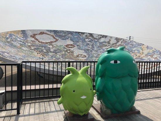Seto Expo Memorial Park Ai Park