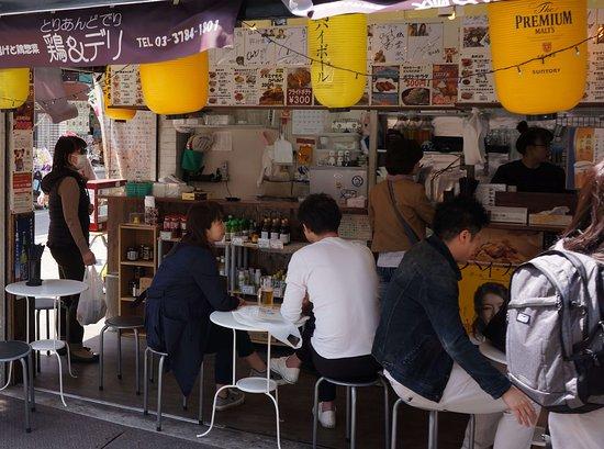 Taste Tours Tokyo
