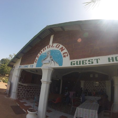 Janjanbureh, แกมเบีย: photo1.jpg