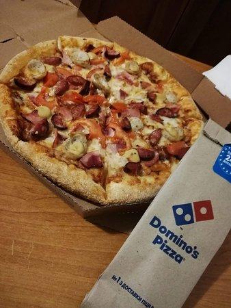 Dominos Pizza Kiev Restoran Yorumları Tripadvisor