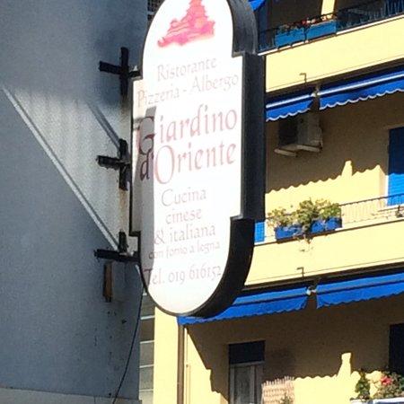Ristorante ristorante cinese giardino d 39 oriente in savona con cucina cinese - Giardino d oriente roma ...