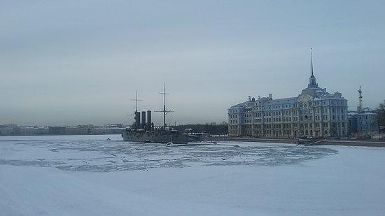 Nakhimov Naval School