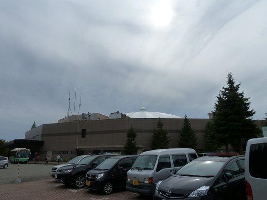 Akita Taiheizan Resort Park