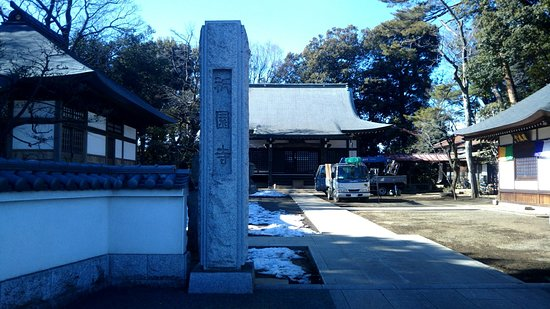 Tora Misakisan Nikkoin Gion-ji